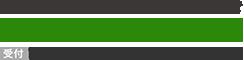 BIGPADの導入相談はこちらまで│0120-464-081